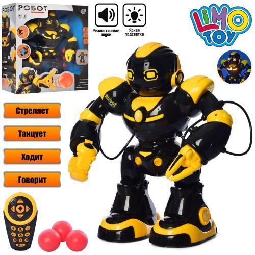 Робот М 5514 R
