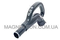 Ручка шланга с ДУ для пылесосов Electrolux 2193711609