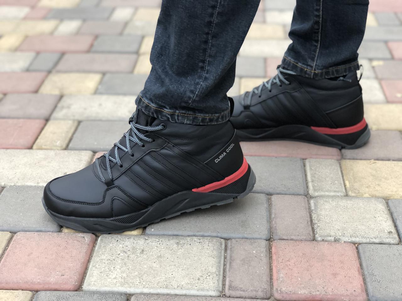 Кожаные мужские кроссовки Extrem 29 ч/кр размеры 40,41,42,43,44