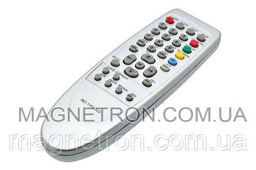 Пульт ДУ для телевизора Horizont RC-1153503