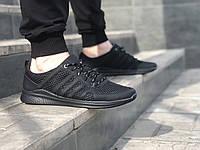 Чоловічі чорні шкіряні кросівки Exstrem Д-1/80 розміри 40,41,42,43,44,45, фото 1