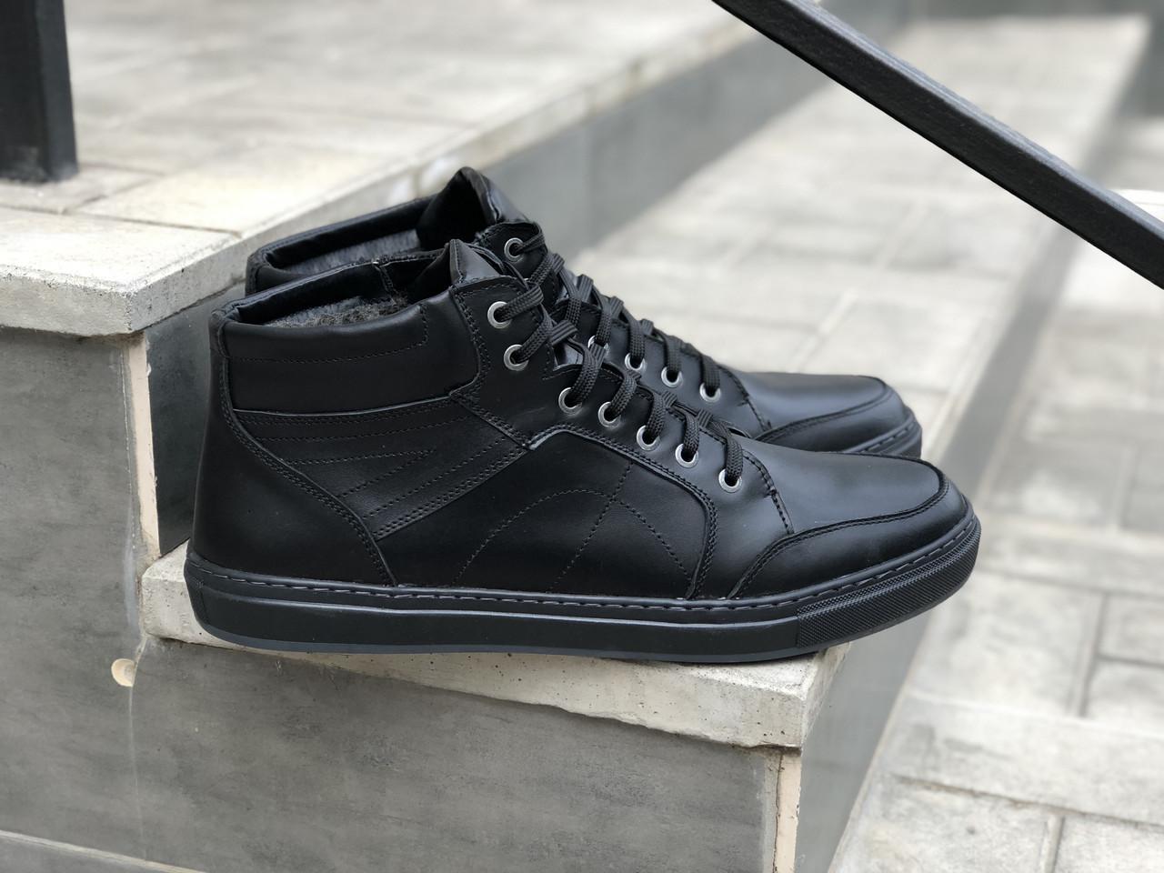 Кожаные мужские ботинки большие размеры Д-712 размеры 46,47,48,49,50