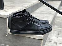 Кожаные мужские ботинки большие размеры Д-712 размеры 46,47,48,49,50, фото 1