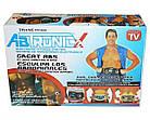 """Пояс для схуднення, масажер для тіла, тренажер міостимулятор """"ABTronic X2"""", Абтронік. З гелем., фото 10"""
