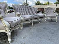 Диван и два кресла. Рококо. Бельгия. После 100% реставрации.