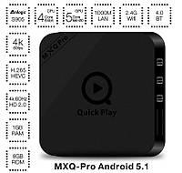 Медиа-плеер Android TV Box MXQ Pro new, Amlogic S905 64bits Quad Core Cortex A53 2.0 ГГц, 1Gb/8Gb Android 5.1