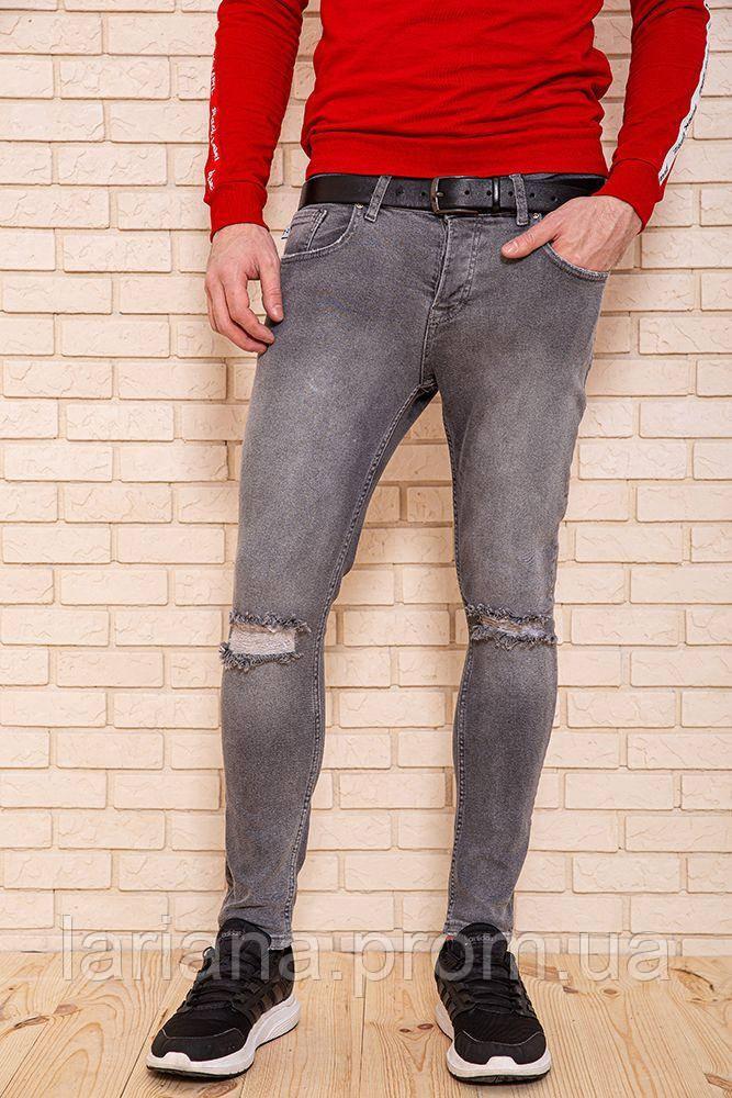 Джинси чоловічі 123R15098 колір Сірий