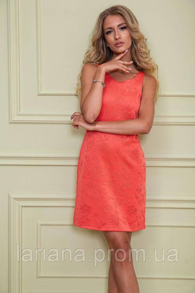 Платье 167R24-4 цвет Коралловый
