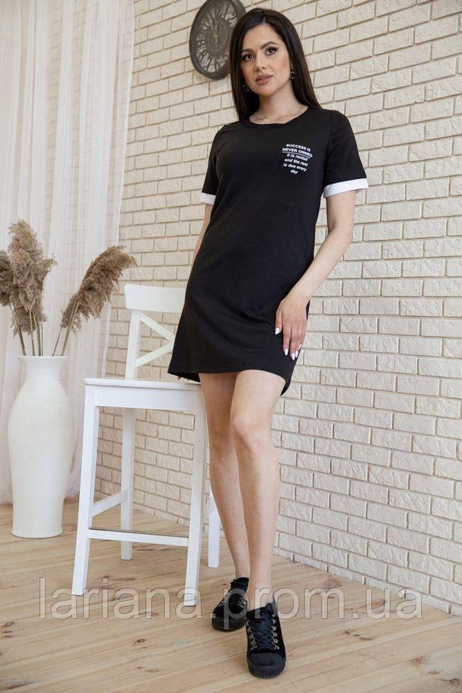 Платье 119R405 цвет Черный