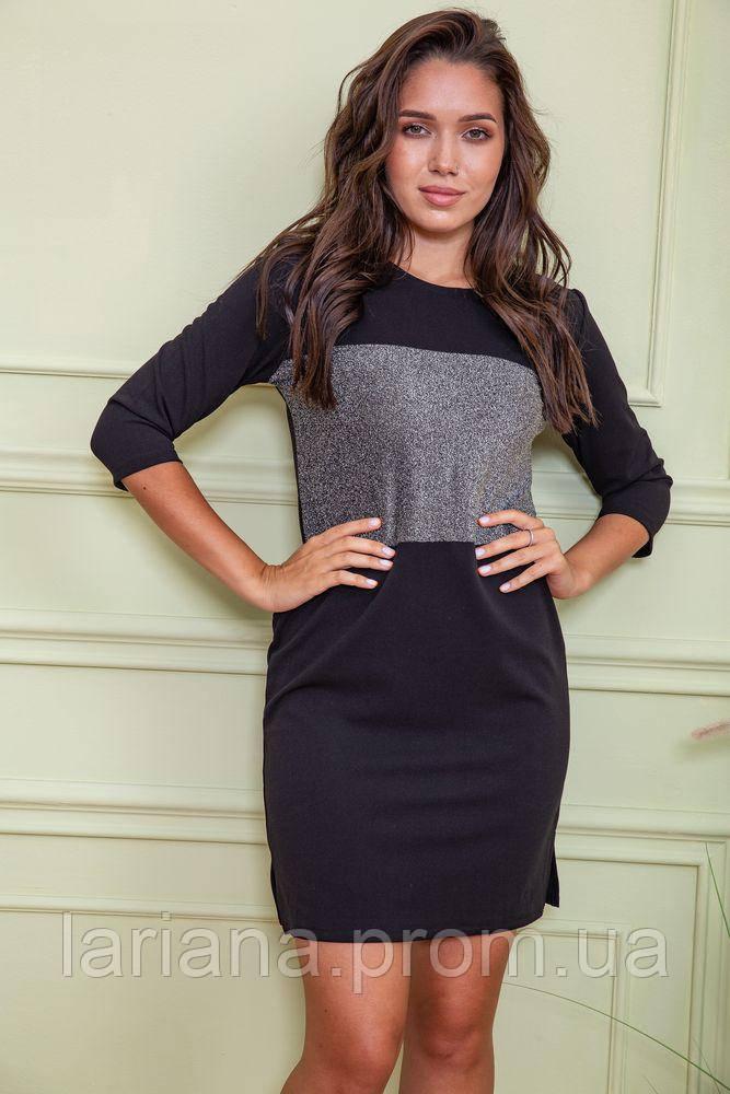 Платье 172R003-1 цвет Черный