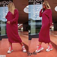 Повсякденне тепле комфортне ангоровое сукня вільного крою довжини міді Розмір: 42-46 арт. 7087