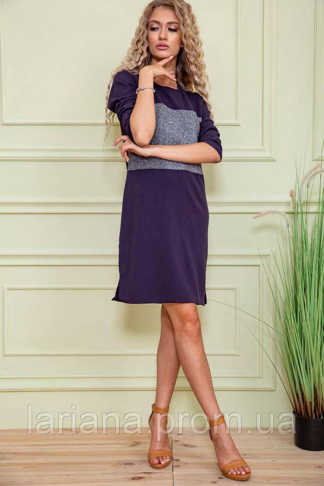 Платье 172R003-1 цвет Чернильный