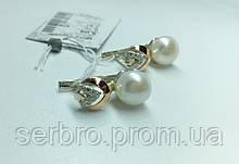 Срібні сережки з білим перлами Прима