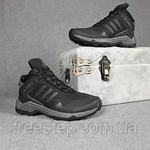 Чоловічі зимові кросівки в стилі Adidas Terrex чорні з сірим високі