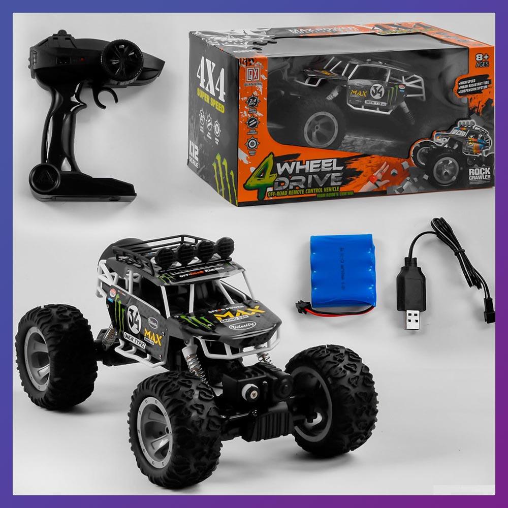 Дитяча машинка на радіокеруванні Джип QX 3688-34 повний привід 4.8 V сіра