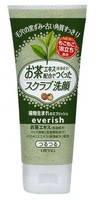 UTENA Everish Скраб для лица с экстрактом зеленого чая и скорлупой грецкого ореха 130 г