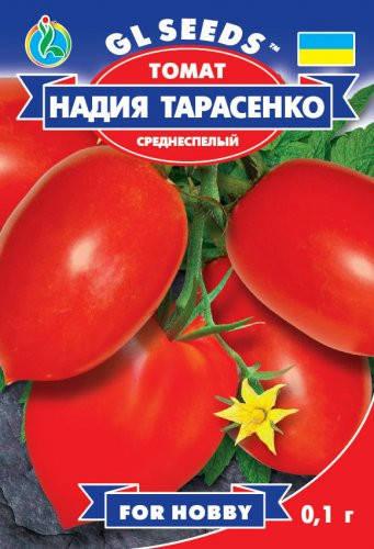 Томат Надія Тарасенко 0,1г (GL Seeds)