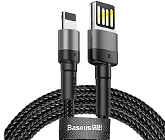 Кабель BASEUS CALKLF-GG1 Cafule USB А-Lightning 1m, 2.4A, черно-серый