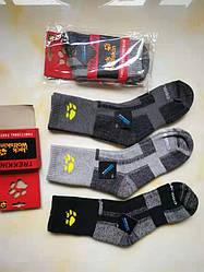 Термошкарпетки чоловічі та жіночі зимові Jack Wolfskin
