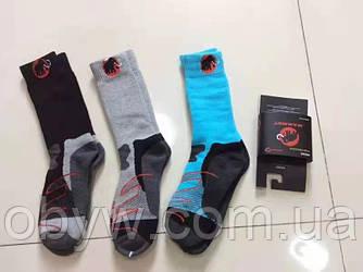 Marmot зимові термошкарпетки чоловічі і жіночі оптом і вроздріб