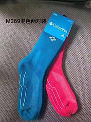 Зимові термошкарпетки чоловічі і жіночі Каламбия.