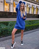 Зручне повсякденне короткий тепла сукня вільного крою з трехнитки на флісі з капюшоном р: S, M, L, XS