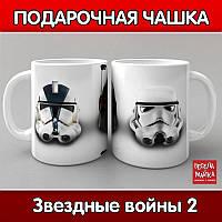 Кружка  Star Wars 2 (Звездные войны)