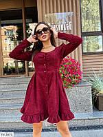 Короткое вельветовое платье на пуговицах с расклешенной юбкой с карманами по бокам Размер: S-M, L-XL арт. 561