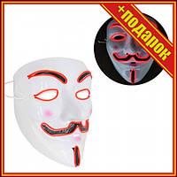 Маска Гая Фокса (Маска Анонимуса), со светом, красный,Костюмы на хэллоуин для детей,Стильный карнавальный
