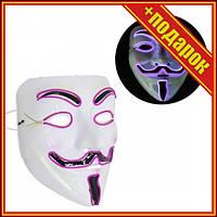 Маска Гая Фокса (Маска Анонимуса), со светом, фиолетовый,Костюмы на хэллоуин для детей,Стильный карнавальный