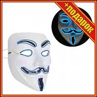 Маска Гая Фокса (Маска Анонимуса), со светом, синий,Костюмы на хэллоуин для детей,Стильный карнавальный