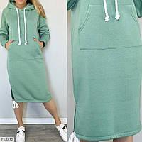 Повсякденне вільний теплу сукню в спортивному стилі з трехнитки на флісі Розмір: 42-44, 46-48 арт. 823