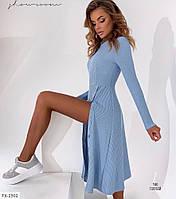 Крутое эффектное платье в рубчик расклешенное за колено с регулируемым разрезом по ноге арт. 5254