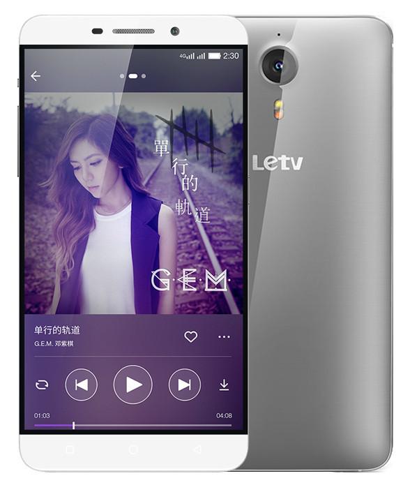 Смартфон LeTV Le 1 X600 Gray (5.5 дюймов) 32 Gb Гарантия 1 Год!