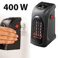 Комнатный мини обогреватель тепловентилятор Handy Heater в розетку портативный дуйчик с терморегулятором 400W