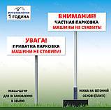 Табличка Знак Стоянка автомобилей запрещена Парковка только для клиентов компании на ножке держателе, фото 4