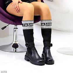 Дизайнерские черные женские комбинированные сапоги текстиль низкий ход 37-24 38-24,5см