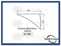 Стекло экскаватор-погрузчик CAT 422F 428F 432F 434F 442F 444F- Боковой, нижний левый 2059622