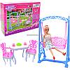 Дитяча іграшкова меблі для ляльки Jennifer Garden Swing Set гойдалки і обділений гарнітур 20*29*7 см (2816)