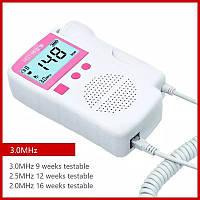 Фетальный Доплер, ультразвуковой детектор сердцебиения для беременных, карманный допплер электронный 3.0