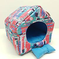 Домик для котов и собак Акварель голубой