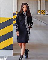 Модне молодіжне повсякденне плаття з трехнитки вільного крою з кишенями Розмір:42, 44, 46, 48 арт. 0015
