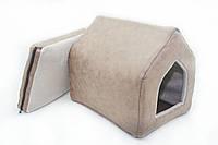 Домик для собак и кошек Айсберг коричневый