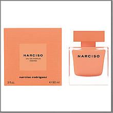Narciso Rodriguez Narciso Ambree парфюмированная вода 90 ml. (Нарцисо Родригез Нарцисо Амбре)