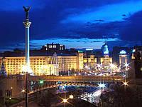 Купить китайские телефоны Киев (адреса получения)