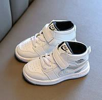 Детские демисезонные ботинки на липучках Sport 21-25 р-р белые