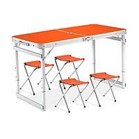 Стол складной алюминиевый для пикника Чемодан Стол для пикника усиленный со стульями Оранжевый