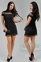 Платье с люрексом Чёрный