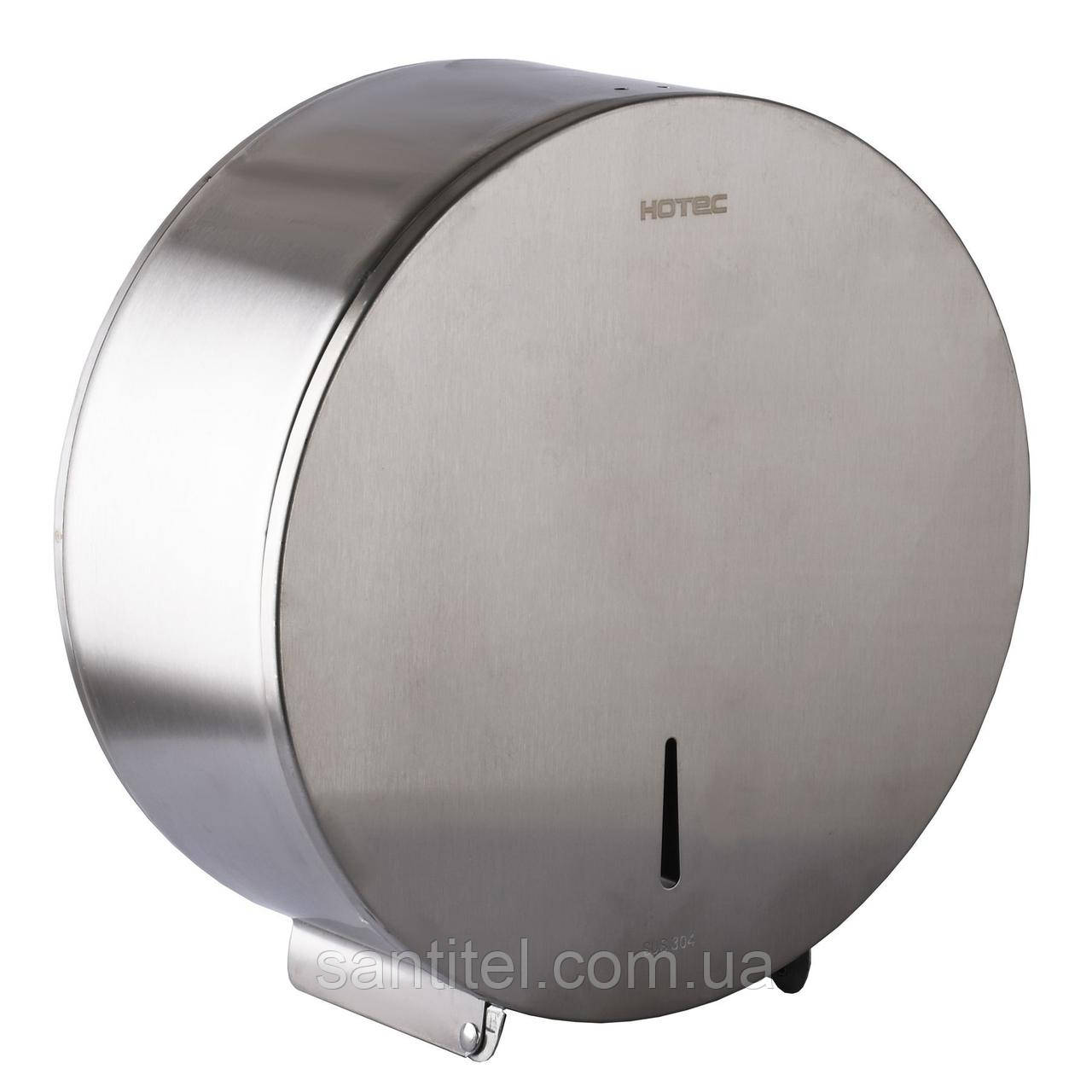Диспенсер для туалетного паперу HOTEC 14.101 Stainless Steel