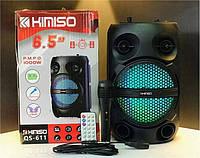 Колонка музична портативна Bluetooth QS-611, фото 1